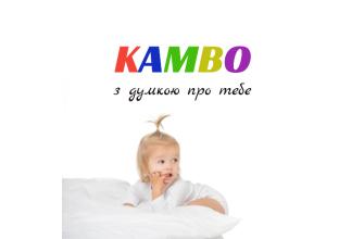 Kambo