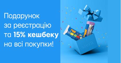 Подарок за регистрацию и 15% кэшбек на все покупки!