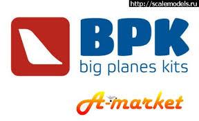 Big Planes kits