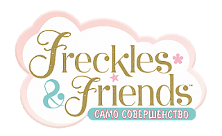 Freckle & Friends