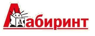 Лабиринт Пресс