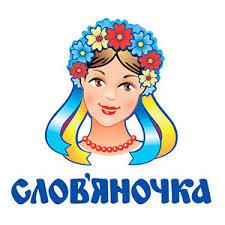 Слов'яночка