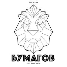 Bumagov