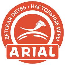 Ариал