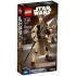 Конструктор LEGO Star Wars Рей (75113)
