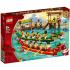 Конструктор LEGO NINJAGO Гонка на лодках-драконах (80103)