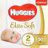 Подгузники Huggies Elite Soft 2 (4-6 кг), 50 шт