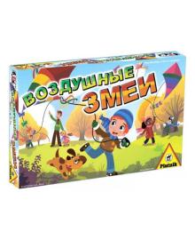 Настольная игра Piatnik Воздушные змеи 794346