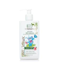 Детское BIO-мыло Pharma Bio Laboratory для чувствительной кожи, 250 мл