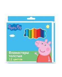 Фломастеры толстые Peppa Pig 12 цветов Росмэн 118899
