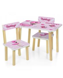 Детский столик 501-71 со стульчиками, Фламинго