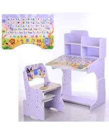 Детская парта BAMBI BL 2071-50-2(UA) Украинский алфавит, со стульчиком, фиолетовая