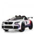 Детский электромобиль Bambi M 5405 EBLR-1 BMW, белый M 5405EBLR-1