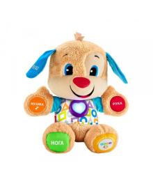 Детская развивающая игрушка Fisher-Price Ученый щенок с технологией Smart Stages обновл. (укр.) (FPN91)