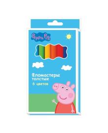 Фломастеры толстые Свинка Пеппа 6 цв Росмэн 118901