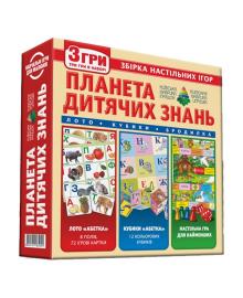 Настольная игра Energy Plus Планета детских знаний 6001266