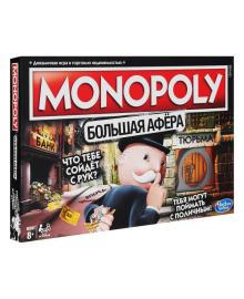 Монополия Hasbro Большая афера