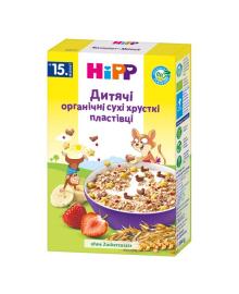 Детские органические хрустящие хлопья HiPP 200 г
