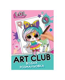 Водная раскраска YES LOL ArtClub 742570