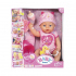 Лялька Zapf Baby Born Чарівна Малятко з аксесуарами 43 см (822005)