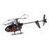 Радиоуправляемый вертолет Nikko Sky Ripper 510031H2