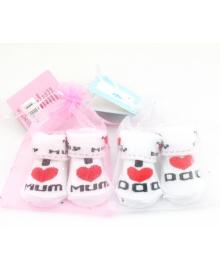 Теплые носки для новорожденных ND1893 0-3 мес.  Lapchu