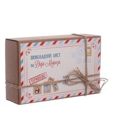 Шоколадный набор Shokopack Письмо Деду Морозу 100 г