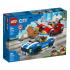 LEGO® City Полицейский арест на автостраде 60242