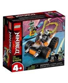 LEGO® NINJAGO® Скоростной автомобиль Коула 71706