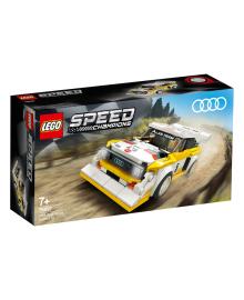 LEGO® Speed Champions Автомобиль 1985 Audi Sport quattro S1 76897, 5702016618334