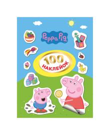 Альбом 100 наклеек Перо Peppa Pig