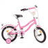 """Детский велосипед Profi Star 14"""" Розовый (Y1491) со звонком"""