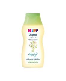 Натуральное детское масло HIPP Babysanft 200 мл