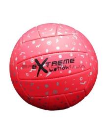 Мяч волейбольный BK Toys LTD VB0108