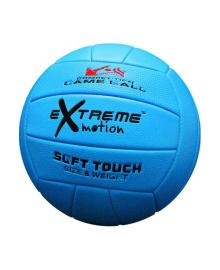 Мяч волейбольный VB0109