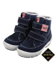 Ботинки Superfit Groovy 5-09314-81