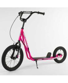 Самокат МХ 20204 ``Corso`` розовый 86802