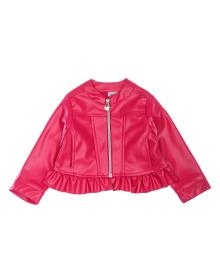 Куртка BluKids Modern 5491786
