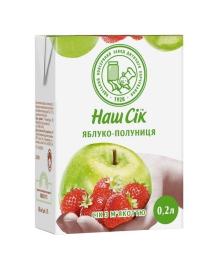 Сок Наш Сок Яблочно-клубничный сок, 200 мл