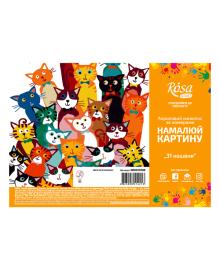 Набор Картина по номерам Rosa Start 31 котенок N00013268, 4823098514213