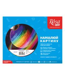 Набор Картина по номерам Rosa Start Космос N00013187, 4823098516408