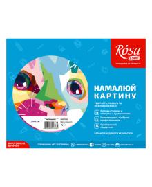 Набор Картина по номерам Rosa Start Cute Cat N00013205, 4823098516385