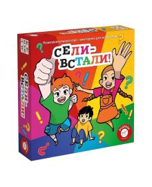 PIATNIK Настольная игра 'Сели-встали';8+ 715174