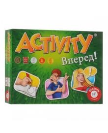 PIATNIK Настольная игра 'Активити Вперед!';10+ 797996
