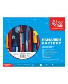 Набор Картина по номерам Rosa Start Сказочные домики N00013190, 4823098514398