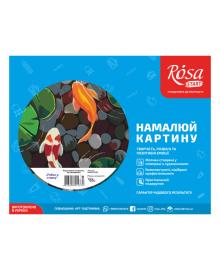 Набор Картина по номерам Rosa Start Рыбки в пруду
