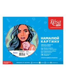 Набор Картина по номерам Rosa Start Девушка с розой N00013196, 4823098516422