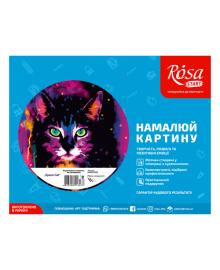 Набор Картина по номерам Rosa Start Space cat N00013223, 4823098516477