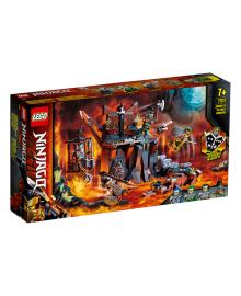 LEGO® NINJAGO™ Путешествие в Подземелье черепа 71717, 5702016617023