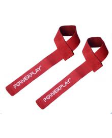 Лямки для тяги PowerPlay 5205 кожа красные PP_5205_Brown